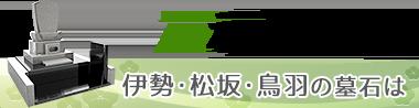 header_logo_512